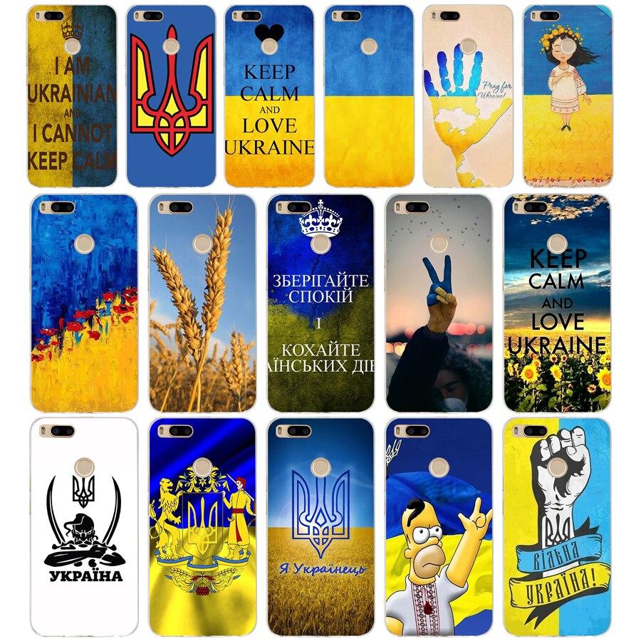 236SD mantener la calma y visitar Ucrania de la bandera de silicona suave Tpu funda de teléfono para xiaomi redmi 4A 4X note 4 4x mi A1 A2 lite