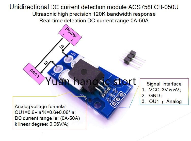 Unidirectional DC Current Sensor Module ACS758LCB-050U ACS758LCB 050U ACS758 120 kHz Bandwidth DC: 0-100A 0.06V/1A
