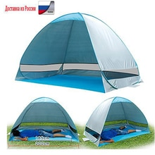 Tentes de plage abri de camping en plein air uv-protecteur ouverture automatique tente ombre ultraléger pop up tente pour la pêche en plein air partie