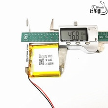 3.7 V 2800 mAh 114046 Lithium polymère li-po Li ion piles rechargeables pour Mp3 MP4 MP5 GPS