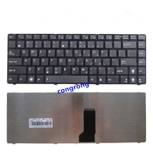 US keyboard for ASUS A42 A83S A84S X42J A42J X43 X44H X84H K43S K43T K43E P43 P31 P31K PR04J X42J ENGLISH VERSION black