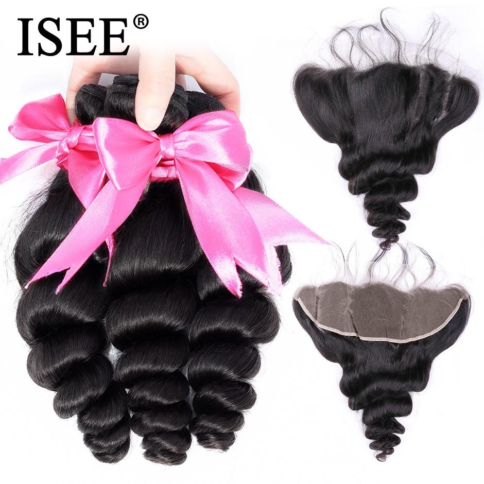ISEE-وصلات شعر ريمي بيرو ، مع غطاء دانتيل ، شعر طبيعي ، 13x4 ، مع شعر الطفل ، موجات سائبة ، منتف مسبقًا