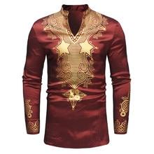Africain Designer marque hommes chemises musulman XXXL été chemise pour hommes moyen-orient chemises hommes musulman tenue Topwear vêtements B356