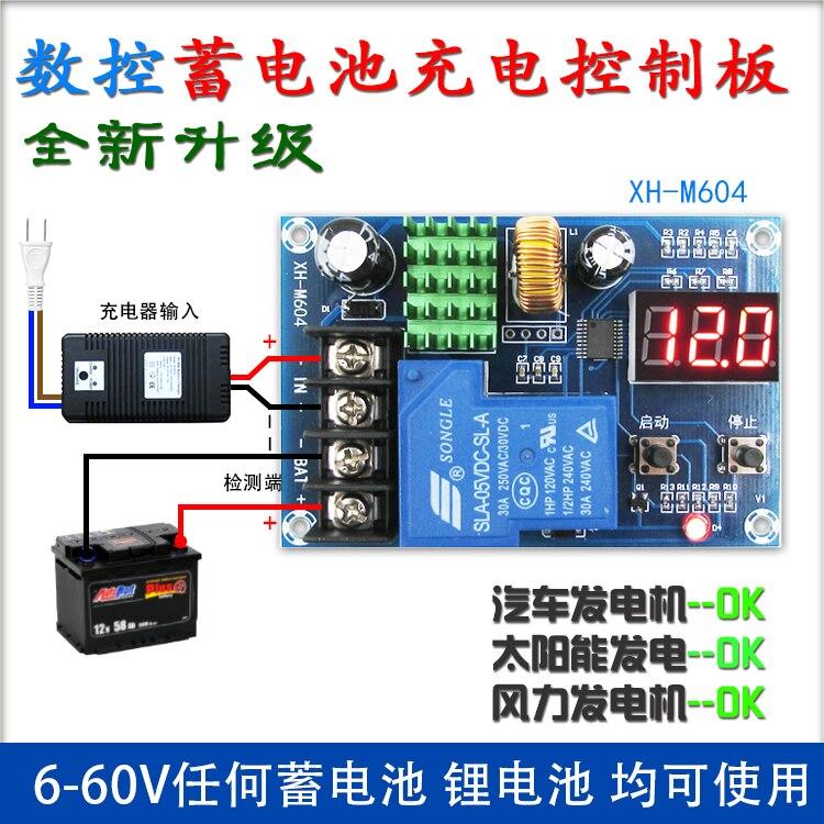 Módulo de control de carga de batería de litio de XH-M604 batería control de carga interruptor de protección 6-60V