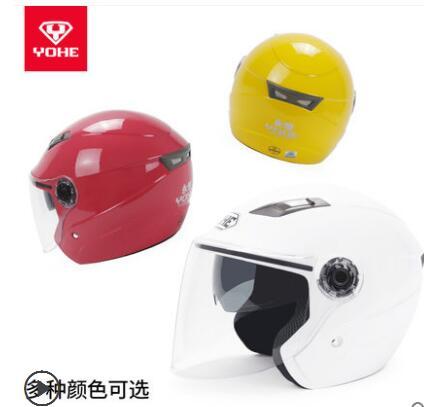 Casco YH-837-R YOHE, casco eléctrico para motocicleta, coche, cuatro estaciones, para hombre y mujer, medio protector solar de verano, doble lente mk