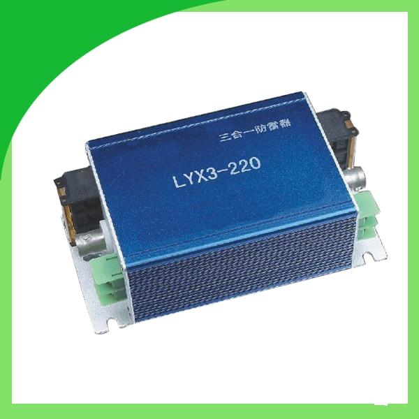 protecao da linha telefonica lyx3 220 tres em um cctv dispositivo de protecao contra surtos de sinal