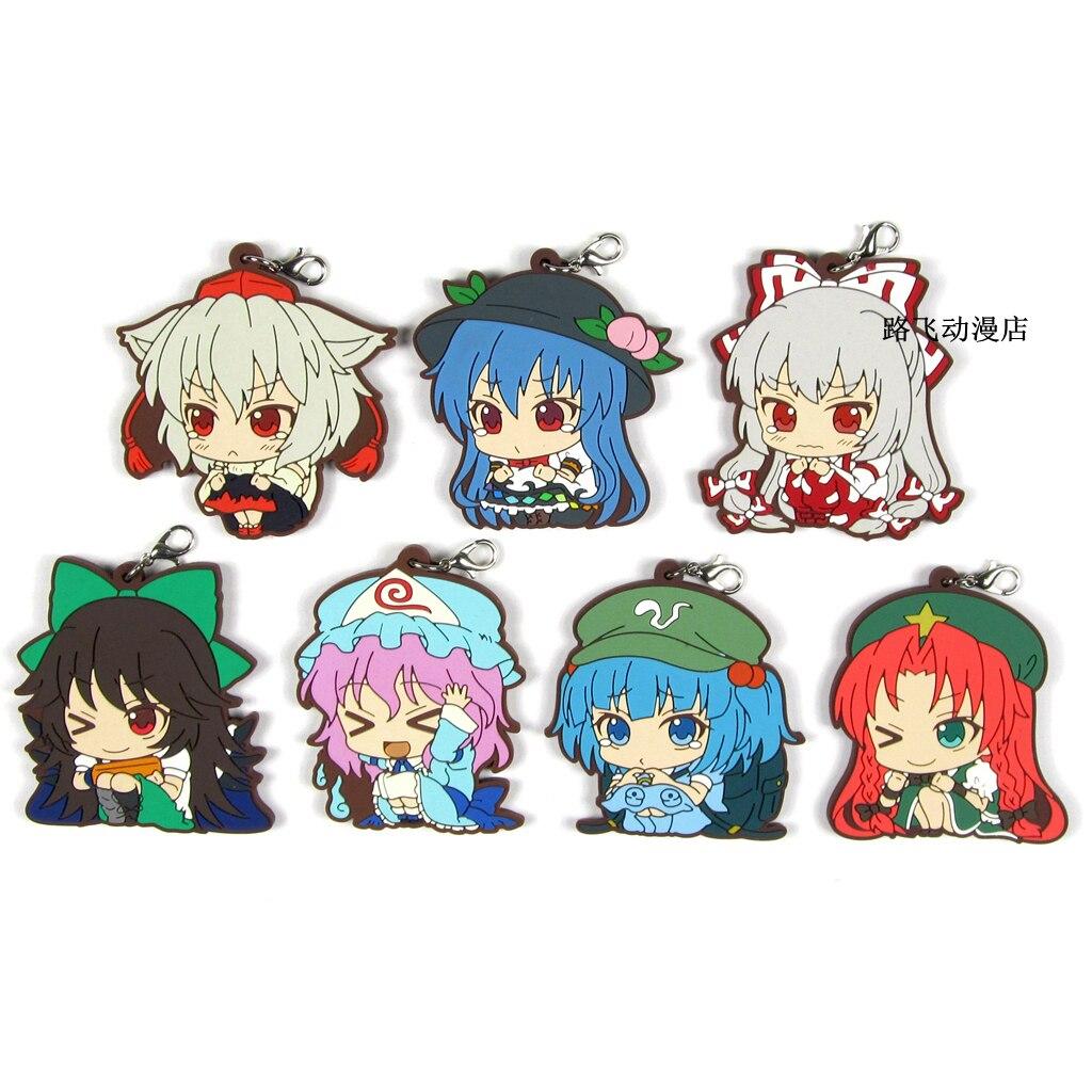 7styles TouHou Project Rumia Hakurei Reimu Kirisame Marisa Saigyouji Yuyuko Action Figure Anime Model Keychain Pendant Gifts 6cm