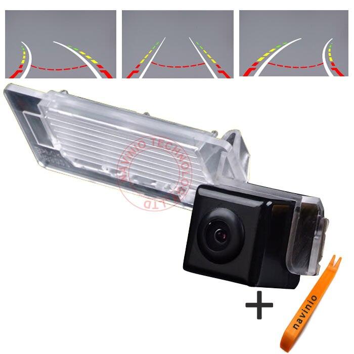 Trilha do carro do CCD da câmera invertendo trajetória Para Audi A1/A5/A4/Q5/TT Audi/S5 PAL NTSC impermeável (Opcional) de visão noturna