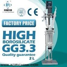 Bioréacteur gainé haute teneur en Borosilicate GG3.3 de SF-2L/cuve de réacteur en verre avec joint en PTFE pour la chaleur/réaction/distillation en laboratoire