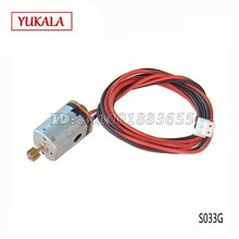 Free shipping Wholesale S033G spare parts Tail motor set S033G-23 for S033G RC Helicopter from origi