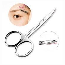 1 Uds Tijera para manicura de uñas, tijeras para cutículas, herramientas curvas de maquillaje y pedicura, tijeras artísticas de acero inoxidable, producto para eliminar la piel muerta