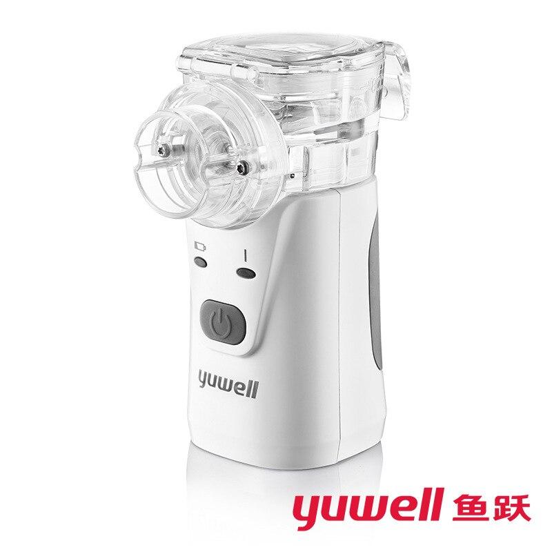 جهاز استنشاق رياضي محمول من Yuwell HL100A, جهاز استنشاق للربو للأطفال والكبار يعمل بالموجات فوق الصوتية للعلاج بالبخار