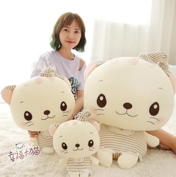 Lindo muñeco de gato de felpa pijama sombrero gato juguetes Regalo de Cumpleaños niños juguetes muñecas de peluche para niña regalo