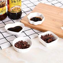 1pc créations japonaises blanc céramique Sauce plat cuisine assaisonnement vinaigre multi-plat petites assiettes amour polygone dîner plat