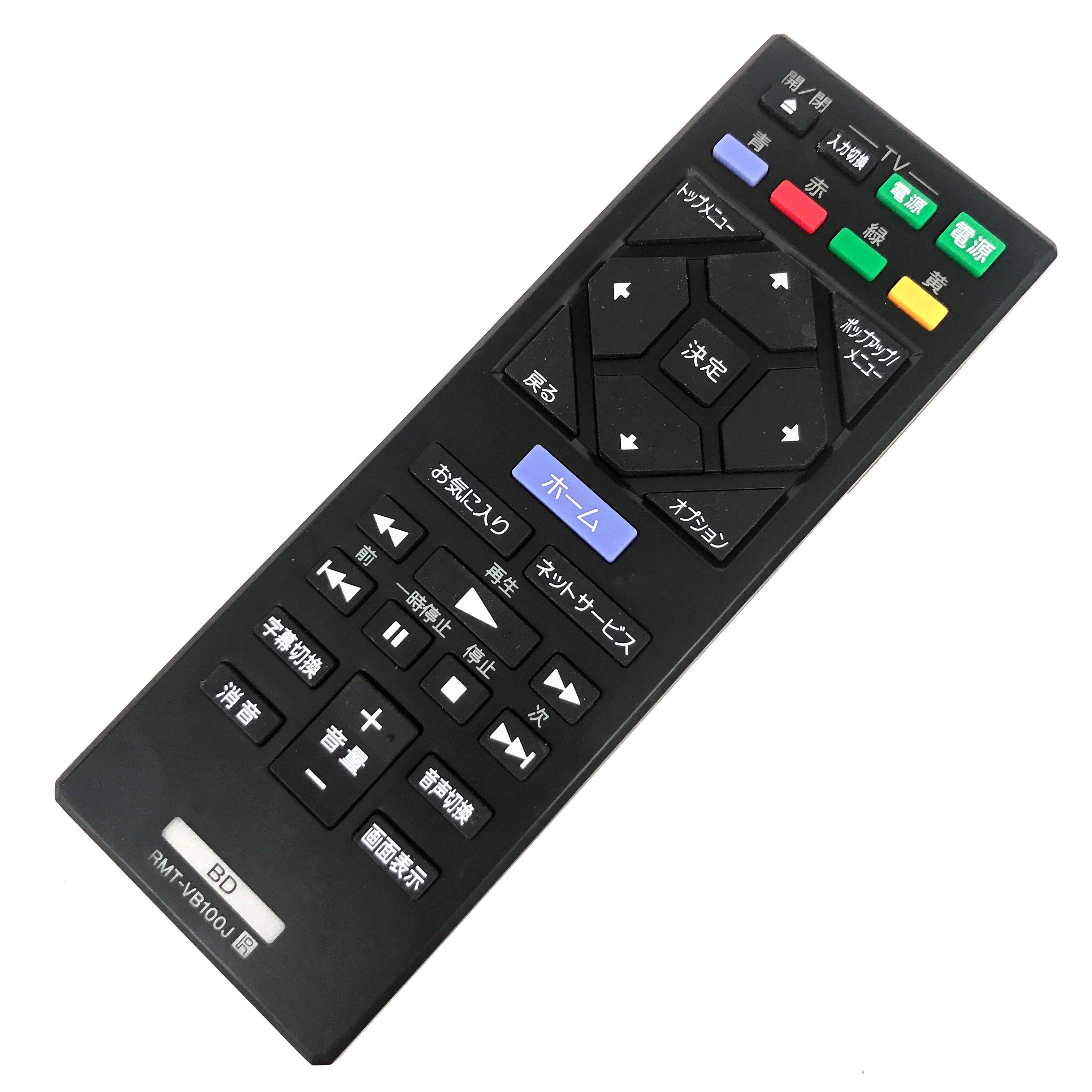 Utiliza control remoto Original RMT-VB100J para SONY reproductor de Blu-ray DVD BDP-S2500...