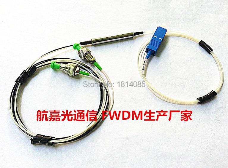 حار بيع عالية العزلة 3 منافذ 0.9 مللي متر 1M SC/PC-FC/APC T1550 R1310/1490 FWDM تصفية الطول الموجي شعبة معدد