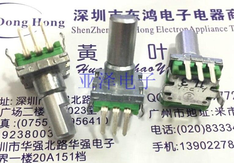 5 piezas Taiwán produce Alfa EC11 codificador sin interruptor 20 pulso paso por paso. mango longitud del eje 15 MM