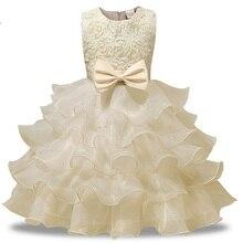 جميلة BLayered اللباس طفلة فستان الزفاف عيد ميلاد حزب الأميرة اللباس الفتيات 1-8Y الوليد التعميد أثواب 2018
