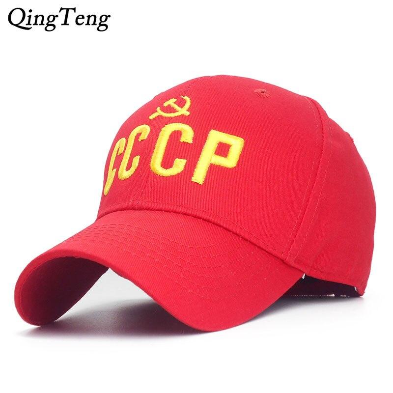 Gorra de béisbol Vintage de los hombres del CCCP de la URSS de Rusia gorras Snapback Unisex ajustable sombrero de papá al por mayor