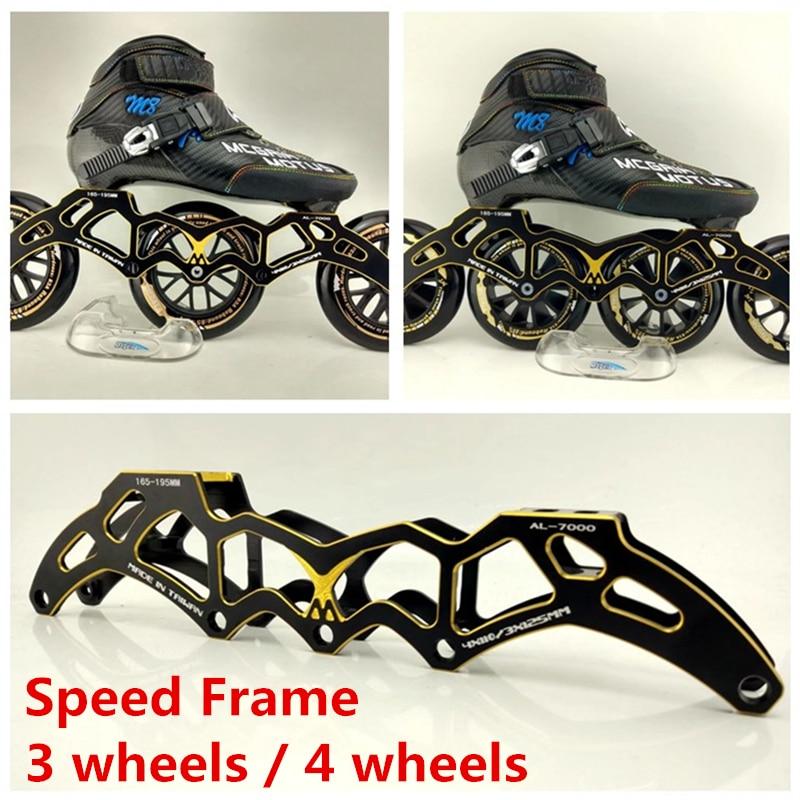 Marathon Inline Speed Skates Frame Racing Base 4 Wheel 90mm 100mm 110mm Transfer 3 Wheels 100mm 110mm 125mm Skating 165mm 195mm