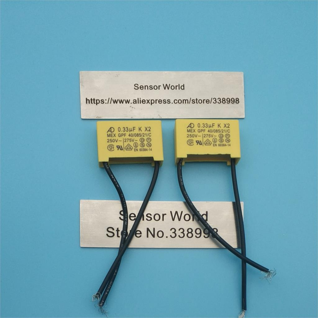 10PCS X ,Manufacturers lead AD  275V /104 0.1uf / 224 0.22UF/ 334  0.33UF /474 0.47UF  K X2 safety capacitors 224