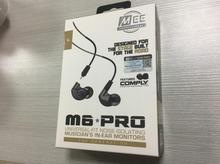 2018 MEE Audio M6 PRO 2nd suppression de bruit 3.5mm HiFi in-ear moniteurs écouteurs avec câbles détachables filaire livraison gratuite