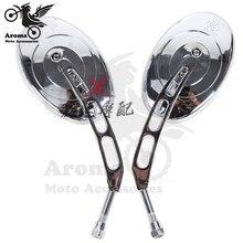 Miroir arrière de moto rbike chromé   De haute qualité pour mirorrs Harley Davidson, pièces de rétroviseur de moto ellipse