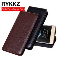 rykkz luxury leather flip cover for letv leeco le pro 3 mobil phone case leather protective case shell mobile phone holster