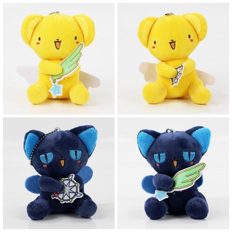 Llavero Sakura Cardcaptor Kero de 11cm, juguete de felpa, Spinel Kero Captor, colgantes, lindo muñeco de peluche, regalo para niños