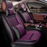 automobile seat covers car cushion auto for mitsubishi lancer ex v356 pajero sport outlander v73 v77 grandis evo ix dx7 purple