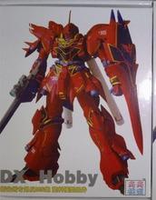 GG/TT DX Hobby Rocket Bazooka Anti-MS gun for Bandai MG 1/100 MSN-06S Gundam Sinanju Sazabi 2 guns set