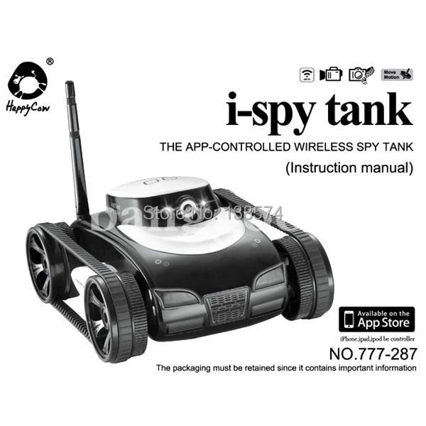 I-Spy Tank-كاميرا لأجهزة Iphone و Ipad و Ipod و Samsung و IOS و Android و Apple