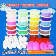 24 couleurs Air sec Jumpimg couleur argile froide porcelaine pâte à modeler pâte à modeler et kit doutils ensemble avec boîte de rangement enfants kit
