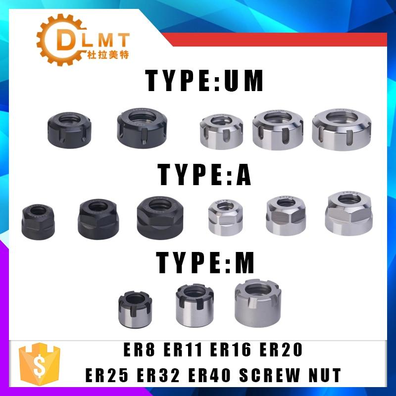 1 pièces ER8 ER11 ER16 ER20 ER25 ER32 A/M CNC routeur gravure ER20 écrous ER haute précision Machine écrou ER pince accessoire Sparepart