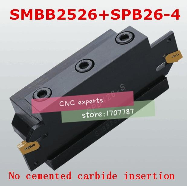 1 قطع SPB26-4 nc القاطع بار و 1 قطع SMBB2526 cnc البرج مجموعة مخرطة آلة أداة القطع حامل حامل ل SP400 ، ZQMX4N11