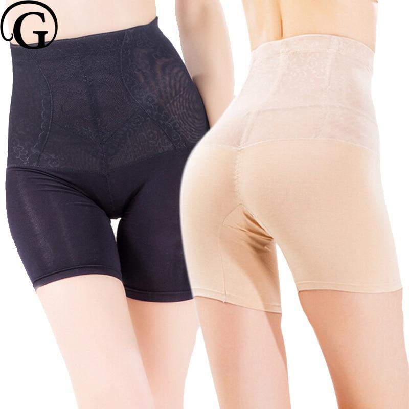 PRAYGER Women Slimming Thigh Control Panties High Waist Butt Lifter Shaper Massage Legs Underwear