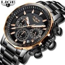 LIGE Mens Watches Top Brand Luxury Military Sport Watch Men Stainless Steel Quartz Watch Waterproof Clock Relogio Masculino+Box