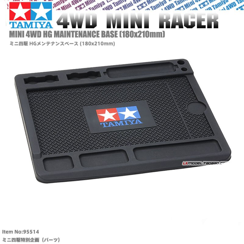 95514 Mini 4WD HG Maintenance Base 180x210mm PVC Soft Carriage Platform Auxiliary Tool Shunting Mat for RC Tamiya   Car