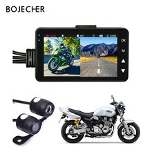 Motorcycle Camera DVR Motor KY-MT18 Dash Cam Special Dual-track Front Rear Recorder night vision G-s