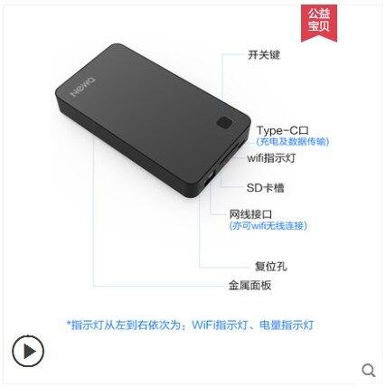 NewQ Z1 Intelligente Drahtlose WiFi Mobile Festplatte 1 TB Handy Computer Dual-zweck Hirse Huawei Apple Android universal