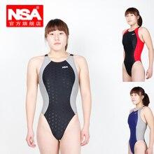Haute qualité maillot de bain une pièce maillot de bain offre spéciale, maillot de bain en gros, maillot de bain de compétition une pièce dames