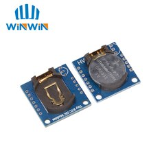 10 stücke I2C RTC DS1307 AT24C32 Real Time Clock Module 51 AVR ARM PIC FÜR arduino