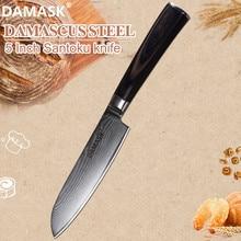 Damask Damascus Santoku Knife 5 inch Sharp Blade Japanese Damascus Cooking Knife High Grade VG10 Kitchen Cutlery Kitchenware New