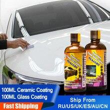 Жидкость для автомобильного стекла уход за лакокрасочным покрытием 9H нанокерамическое покрытие для автомобиля профессиональный воск для полировки Авто жидкость от дождя автомобильное стекло водоотталкивающий спрей