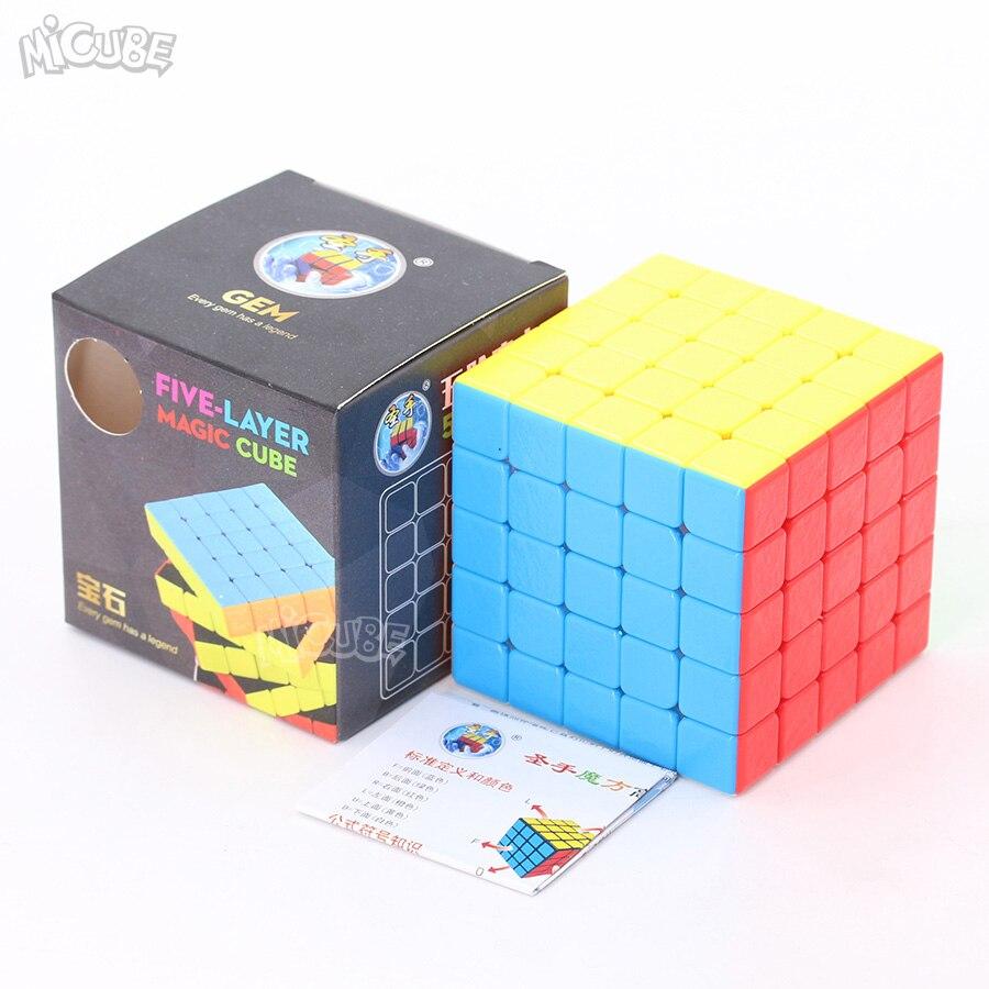 Shengshou GEM 4x4 cubo mágico 4x4x4 cubo de velocidad sin pegatinas mágico Cuco Puzzle 62mm juguetes de competencia para niños cubo WCA