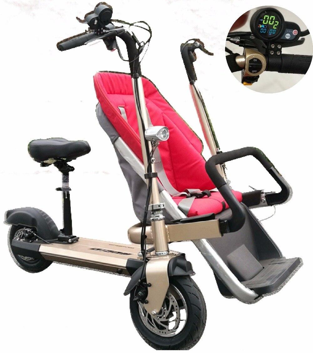 Bicicleta Eléctrica 50km e taga madre con cochecito bebé scooter Triciclo de compras twin 2 bebé