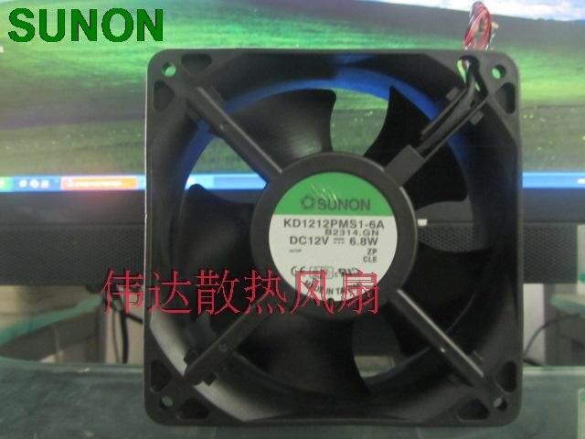 Sunon KD1212PMS1-6A 12038 120mm 12 cm 6,8 W 12 v ventilador bomba centrífuga