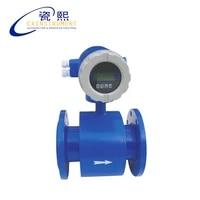 86 860 m3h flow range lcd display and 420ma output water flow meter sensor