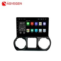 asvegen touch screen android 7 1 quad core car radio navigation stereo headunit wifi 4g media dvd player for jeep wrangler 2011