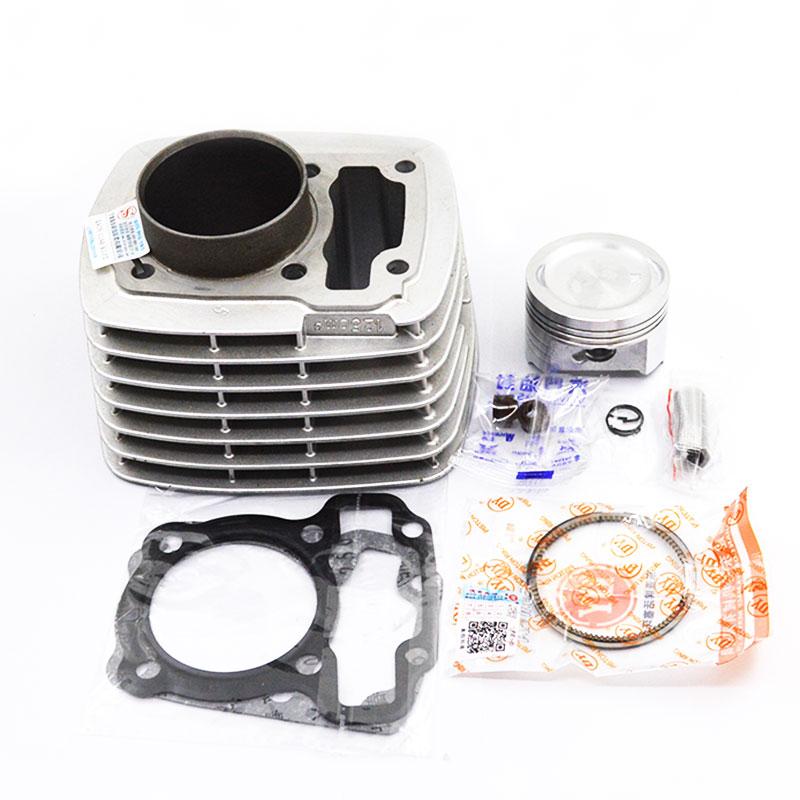 Motorcycle Cylinder Kit Piston Ring Gasket for Honda CG CGX125 GL125 GLH125 ACE125 ACE CGX GL GLH 125 CGX125SHC/D/E/F CGX125WHF